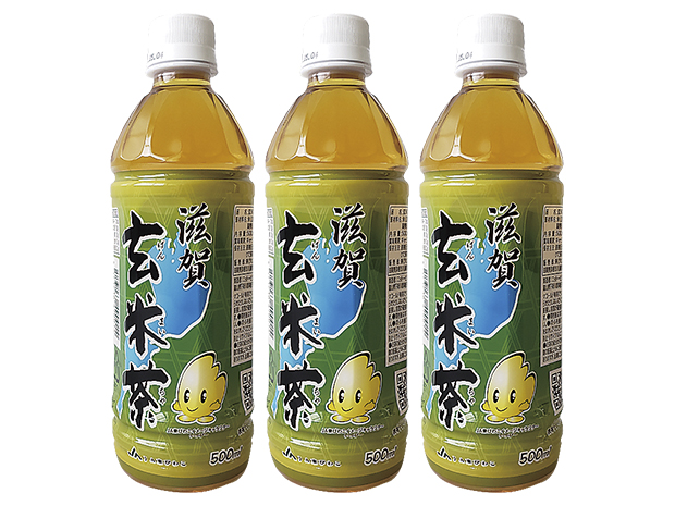 JA東びわこ 多賀支店/大滝支店