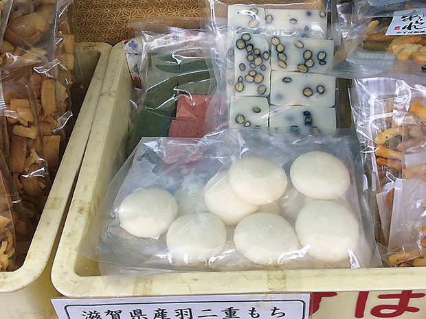みずほ製菓